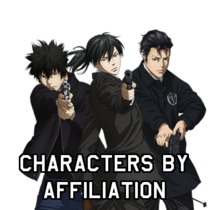 Characters by Affiliation banner.png