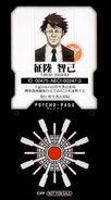 Official - Masaoka 19