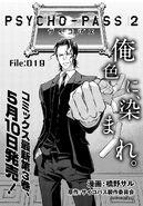 PP2 Manga Chapter19