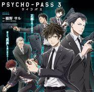 PP3 Manga chapter 1
