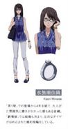 Kaori - Official Profiling2