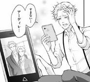 Rick (PP3 Manga)