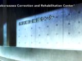 Tokorozawa Correction and Care Center