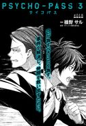 PP3 Manga chapter 18