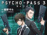 Psycho-Pass 3 (Manga)