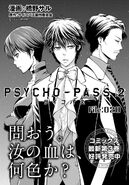 PP2 Manga Chapter20