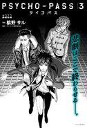 PP3 Manga chapter 20