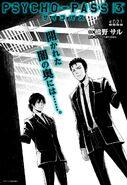 PP3 Manga chapter 21