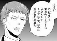 Lee Aki Manga2