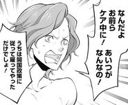 Angry Yonehara (PP3 Manga)