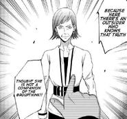 Case 1 Manga Kyoka2