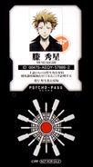 Official - Shusei 12
