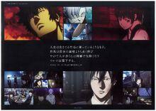 Movie Pamphlet 7