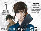 Psycho-Pass: Sinners of the System (Manga)