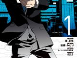 Inspector Shinya Kogami