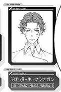 PP3 Manga Harris profile