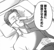 PP3 Manga Harris