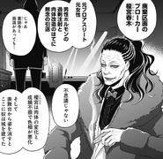 Enomiya (PP3 Manga)