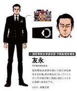 Tomonaga - Official Case Report