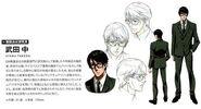 Ataru - Official Case Report