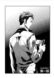 Case2 Manga Chapter1