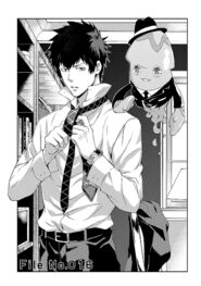 ISK chapter16