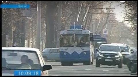 Через ремонт дороги черкаський тролейбус змінить рух