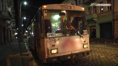 У Чернівцях з першого серпня почав курсувати нічний тролейбус