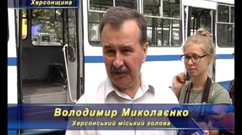 """По Херсону """"колесят"""" столичные троллейбусы"""