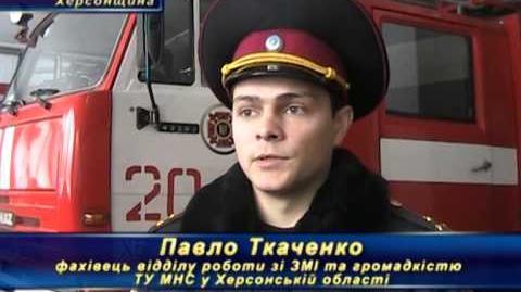 В Херсоне сгорел троллейбус Симачева