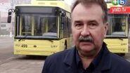 В Херсоні презентували 4 нових тролейбуси