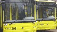 За рахунок кредиту ЄБРР в Херсоні придбають нові тролейбуси