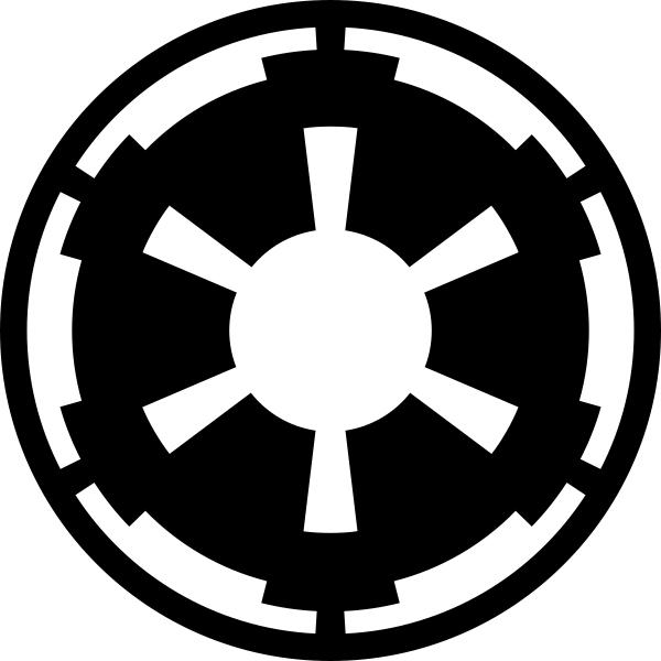 Império Galáctico