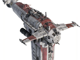 Fortaleza Estelar MG-100