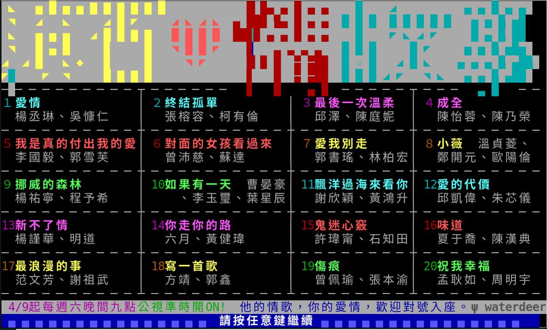 台劇板(Taiwandrama)
