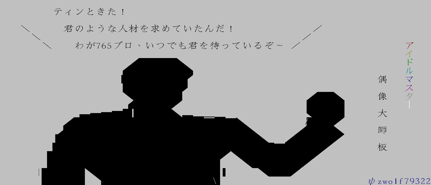 IdolMaster(偶像大師板)