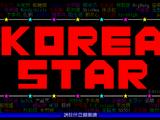 韓星板 (Korea Star)
