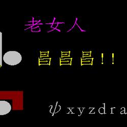 2010年流行用語