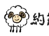 約克羊陣線
