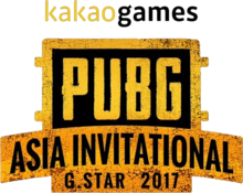 G-Star 2017 PUBG Asia Invitational logo.png