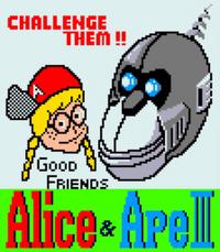 B04 - alice & ape iii (big).png
