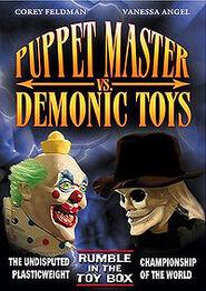 Puppet Master vs