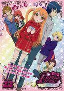 Pretty Rhythm Aurora Dream DVD vol 22