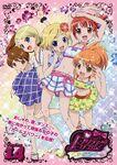 Pretty Rhythm Aurora Dream DVD vol 14