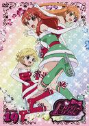 Pretty Rhythm Aurora Dream DVD vol 19