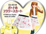 Maiden Flower Skirt