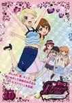 Pretty Rhythm Aurora Dream DVD vol 10