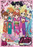 Pretty Rhythm Aurora Dream DVD vol 20