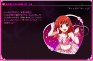 Aira AD Profile
