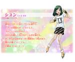 Shi Yoon Profile 2